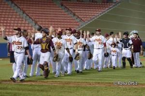 Indios de Mayagüez logran anoche pase a la final Béisbol Profesional (Video)