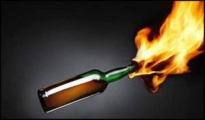 "Incendian automóvil con bomba ""Molotov"" esta madrugada en San Sebastián"
