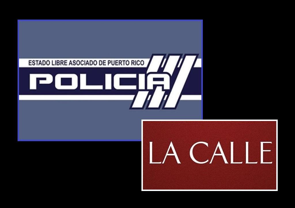 policia-2017-logo