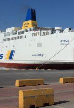 Llega el nuevo ferry para la reanudación de viajes entre Puerto Rico y la República Dominicana