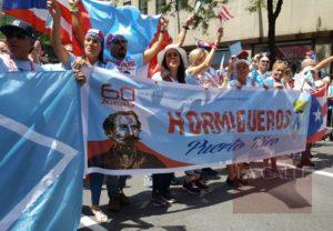 Hormigueros brilla en el Desfile Puertorriqueño en Nueva York (Fotos)