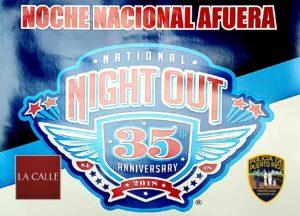 Mañana martes será 35ta edición de la Noche Nacional Afuera